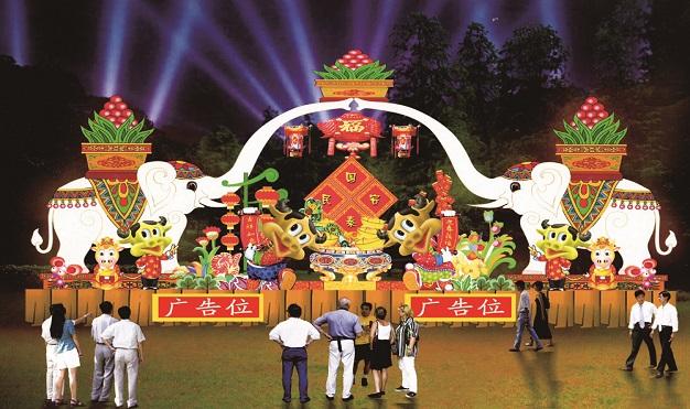 Arizona Chinese Lantern Festival